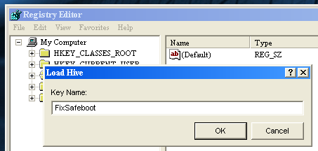 safeboot-0004